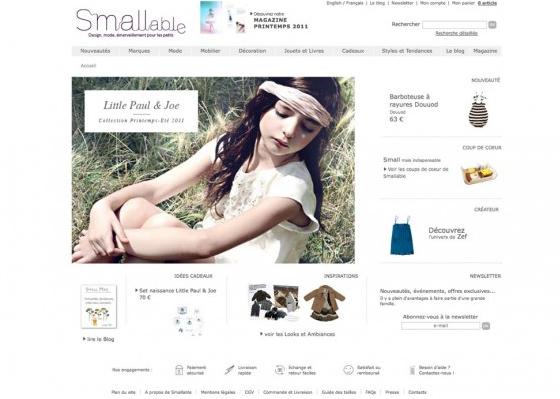 Boutique de mode et déco pour enfants